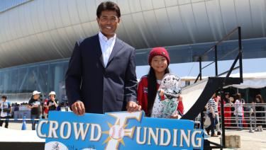 「世界一かっこいいスケーターになりたい」 北海道日本ハムファイターズ、10歳のスケートボード選手を支援