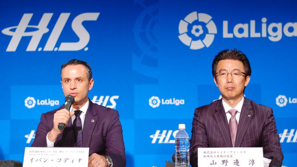 HIS Atsushi Yamanobe La Liga Ivan Codina