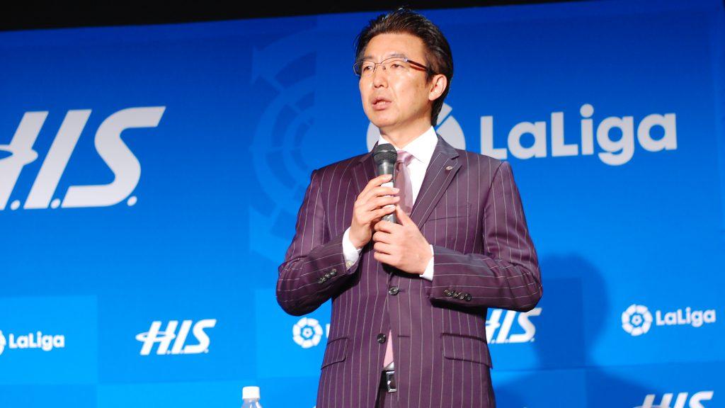 HIS Atsushi Yamanobe