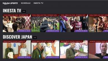 Rakuten TVにRakuten Sportsもーー楽天、国内外でスポーツコンテンツの配信サービスを強化