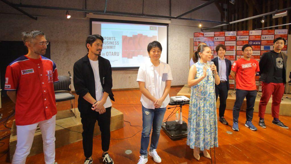 Sports Business Summit Mari Motohashi Keita Suzuki Kazumasa Ashihara