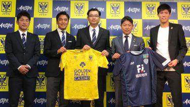 サッカー・ベルギー1部シント=トロイデンVV、Jリーグ2部アビスパ福岡と業務提携を発表