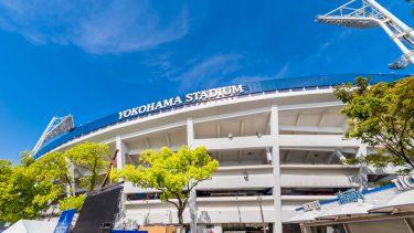 DeNA、スポーツ×地域活性化ベンチャーのアクセラレーション事業 「YOKOHAMA Sports Town Accelerator」を新たに開始へ