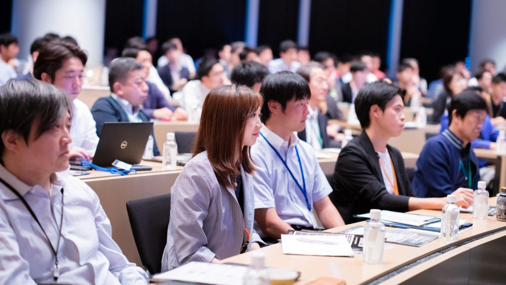 Global Sports Business Conference 2019