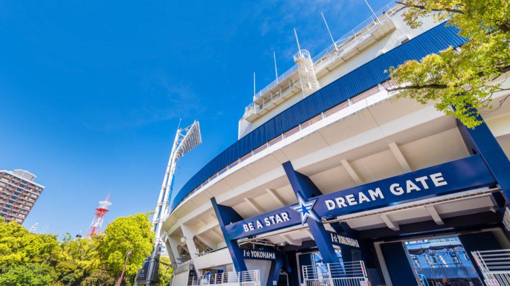 DeNA Yokohama Baystars