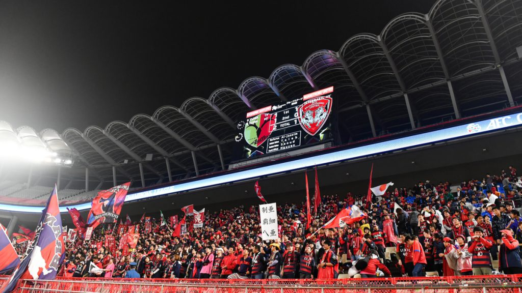 ACL Kashima Antlers