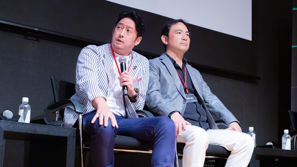 Global Sports Business Conference 2019 Andy Hideyuki Hata Kunihito Morimura