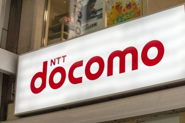 NTTドコモとスポーツ|デジタルコンテンツの充実