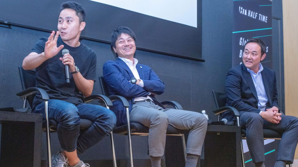 Global Sports Business Conference 2019 Yuki Ota Kazumasa Ashihara Nobuo Motosawa