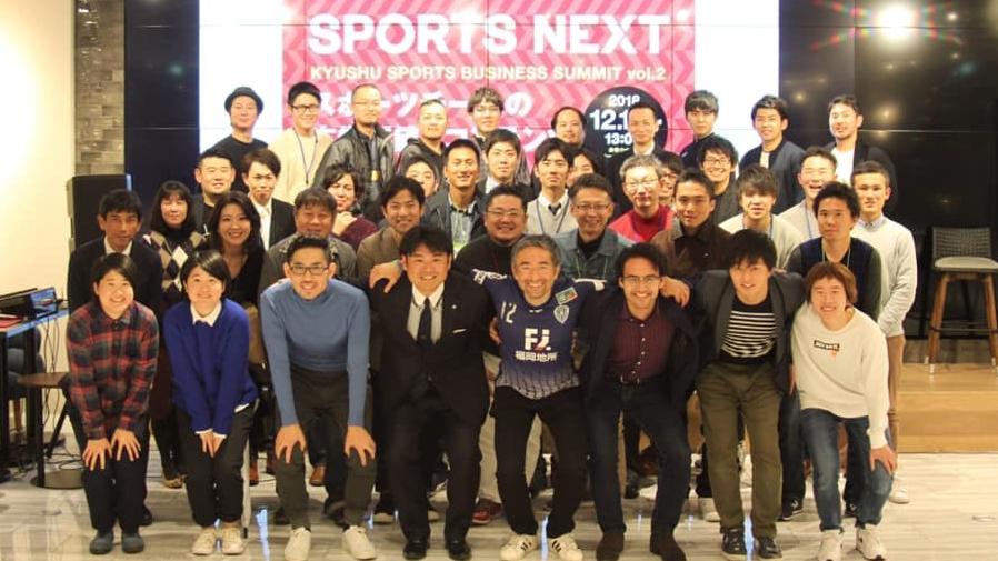 Kyushu Sports Business Summit Sports Business Summit