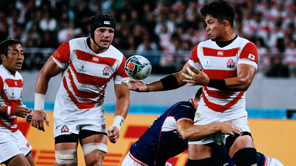 Rugby Worldcup Rugby Worldcup 2019 Japan