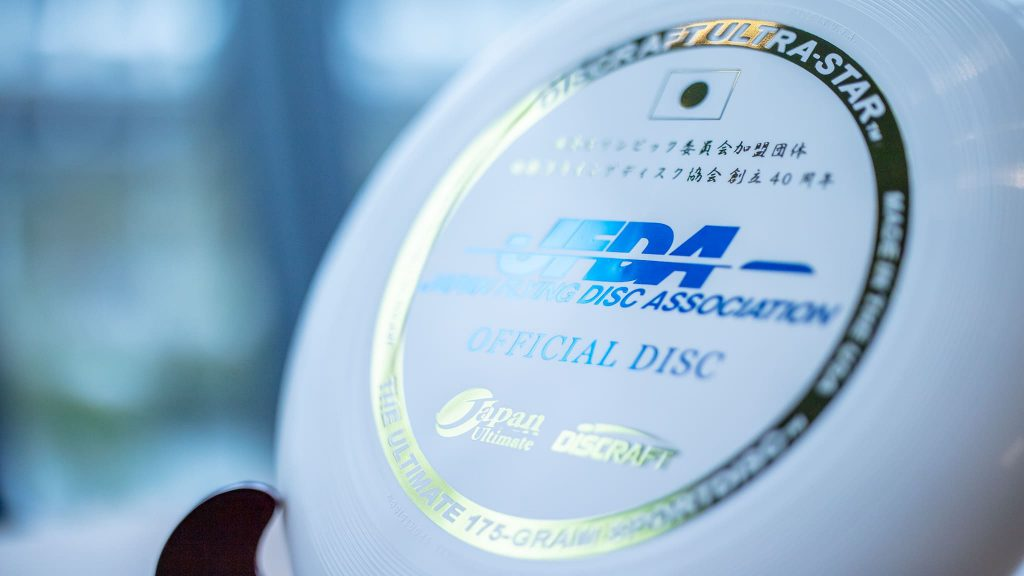 Japan Flying Disc Association JFDA