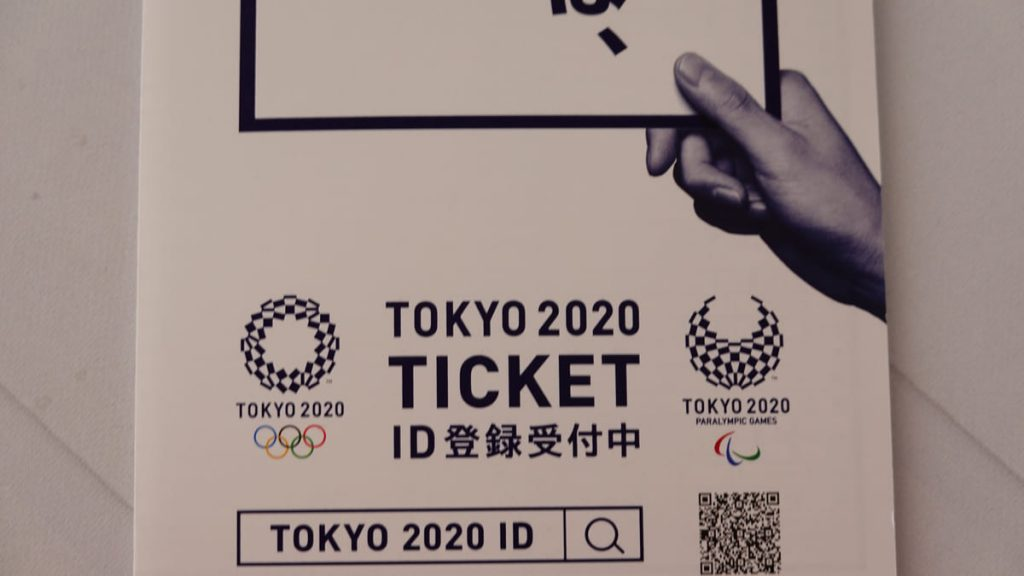 Tokyo2020 Olympic Paralympic Ticket