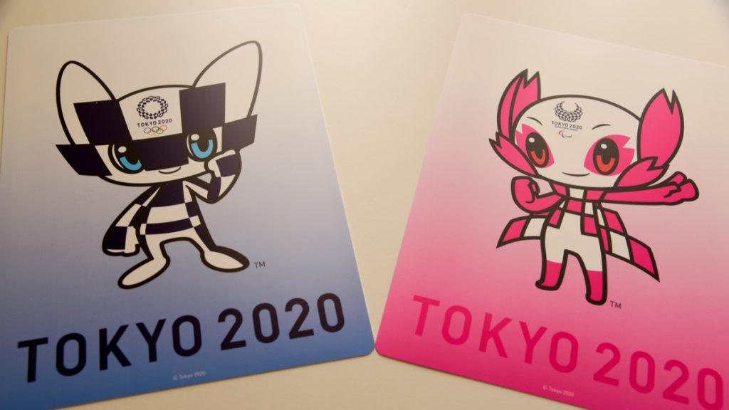 Tokyo2020 Olympic Paralympic Miraitowa Someity