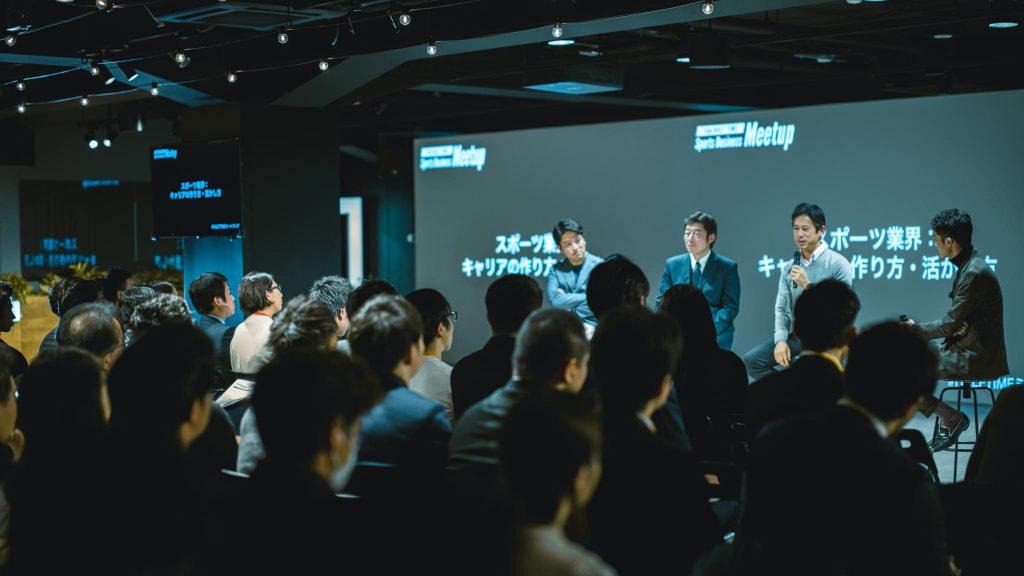 Masanori Kawana Fanatics Japan Koji Ishii mixi Kunihiko Hayashi Alvark Tokyo Yusuke Isoda HALF TIME