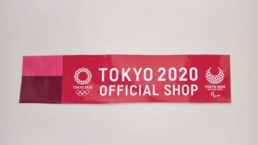 オリンピックの人気グッズとは?コンセプトカラーにも意味があった!知れば知るほど面白いオリンピックグッズの秘密!