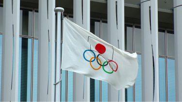 東京オリンピックの新種目|選定基準と注目競技について紹介
