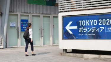 東京オリンピックのボランティアユニフォーム 実際はダサくない!知れば知るほど興味深いオリンピックのユニフォーム