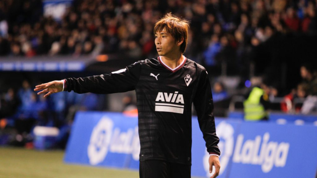 Takashi Inui La Liga Eibar