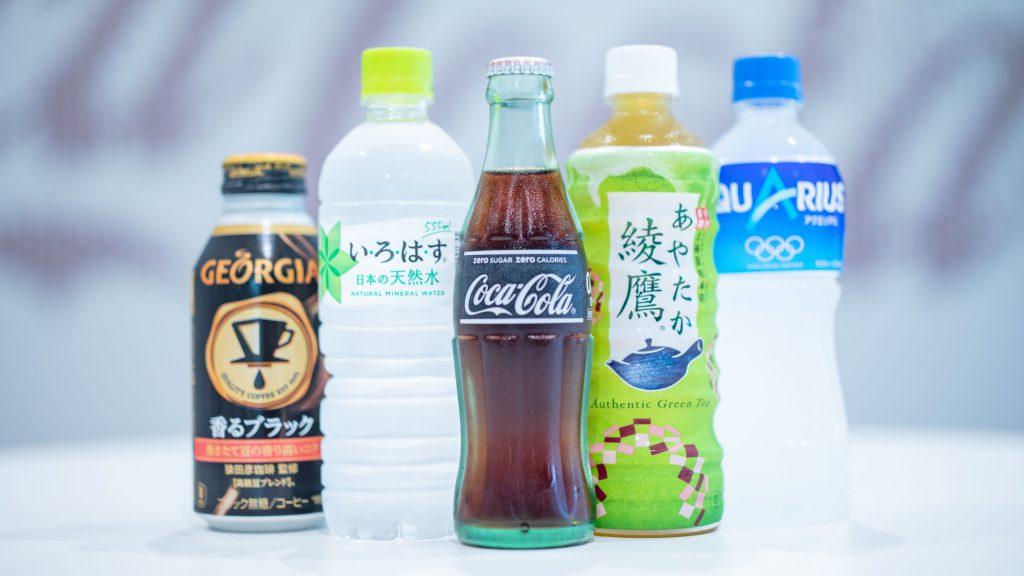Coca-Cola Ayataka Irohas Aquarius Georgia