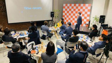元スターバックス社長・岩田松雄氏と陸上・藤光謙司氏が対談!アスリート向けイベントが2月14日(金)に開催