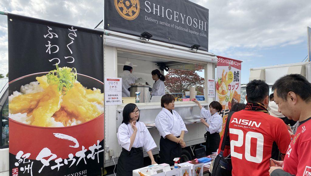 sumiyawakyu Nagoya Grampus