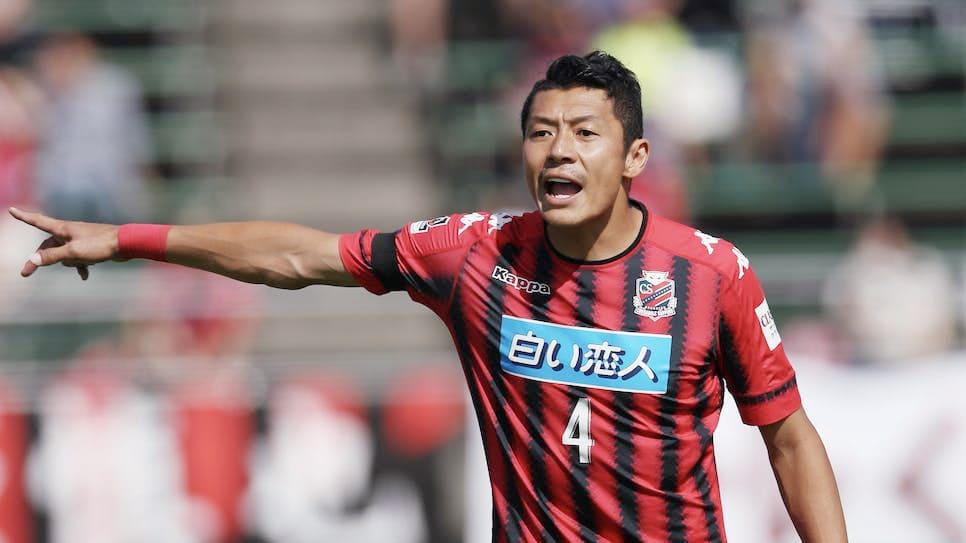 Ryuji Kawai Hokkaido Consadole Sapporo Captain