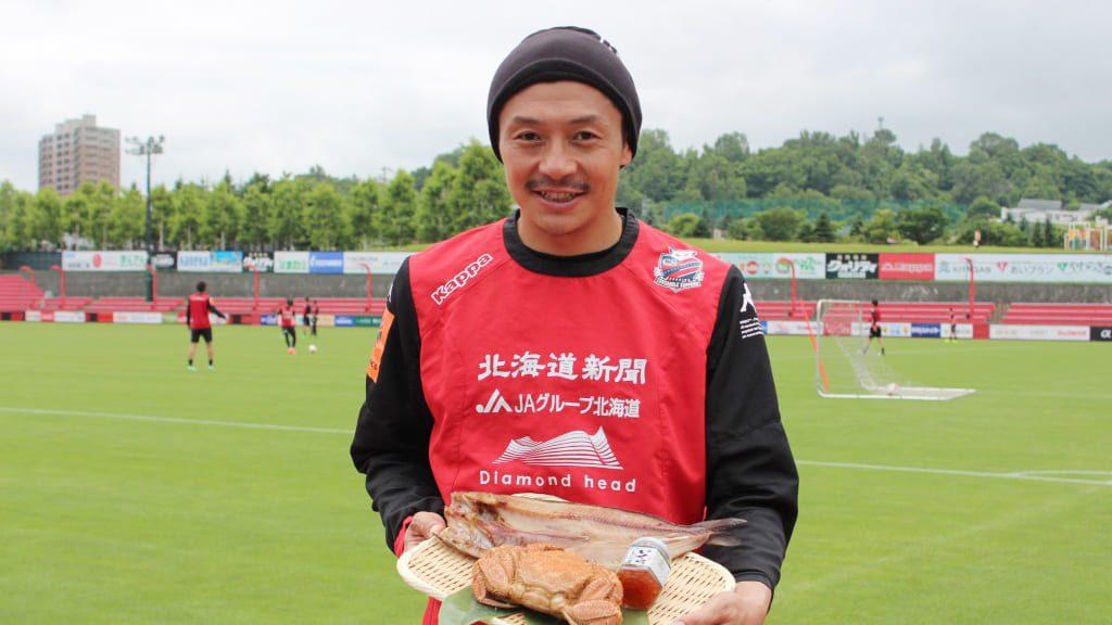 Ryuji Kawai Crowdfunding Crab