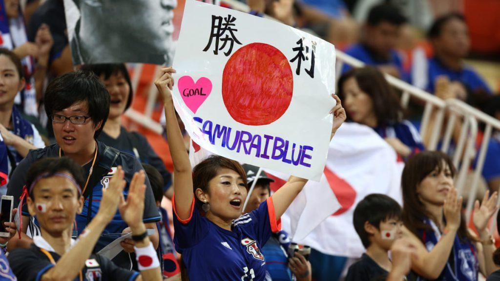 Japan Samuraiblue Soccer