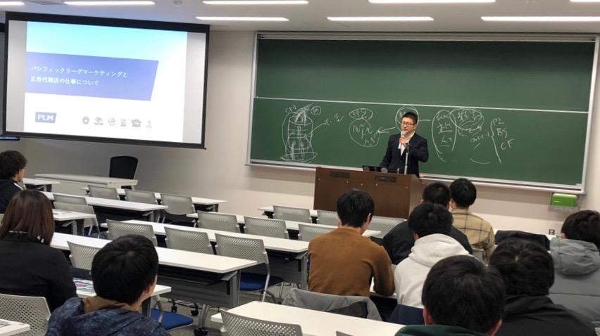 Teppei Morita Pacific League Marketing Senior Director