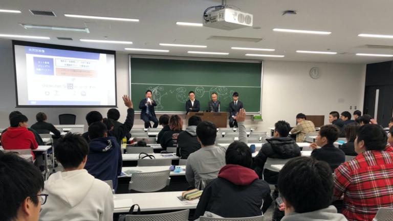 Kyushu Sangyo University