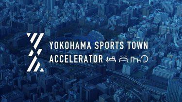dena yokohama sports town accelerator
