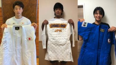 40名超の柔道家参加、収益は全額寄付…全日本柔道連盟が7月豪雨の復興支援チャリティーオークションを実施へ