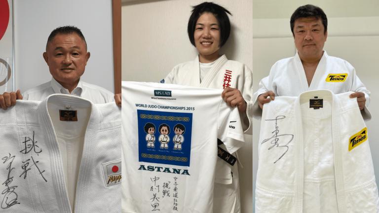 judo charity week 2
