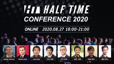 テーマは「スポーツ×テクノロジー」。HALF TIMEカンファレンス2020年第3弾が8月27日に開催へ