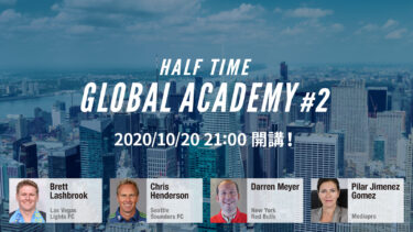 MLSクラブとMediaproの幹部陣が講師に決定!HALF TIMEアカデミー第2期(10月)が開講へ