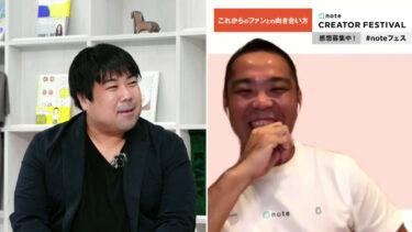 「アントラーズがファンに忘れられないように…」鹿島・小泉社長が語るコロナ禍のエンゲージメント