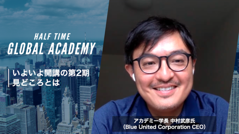 academy 2nd