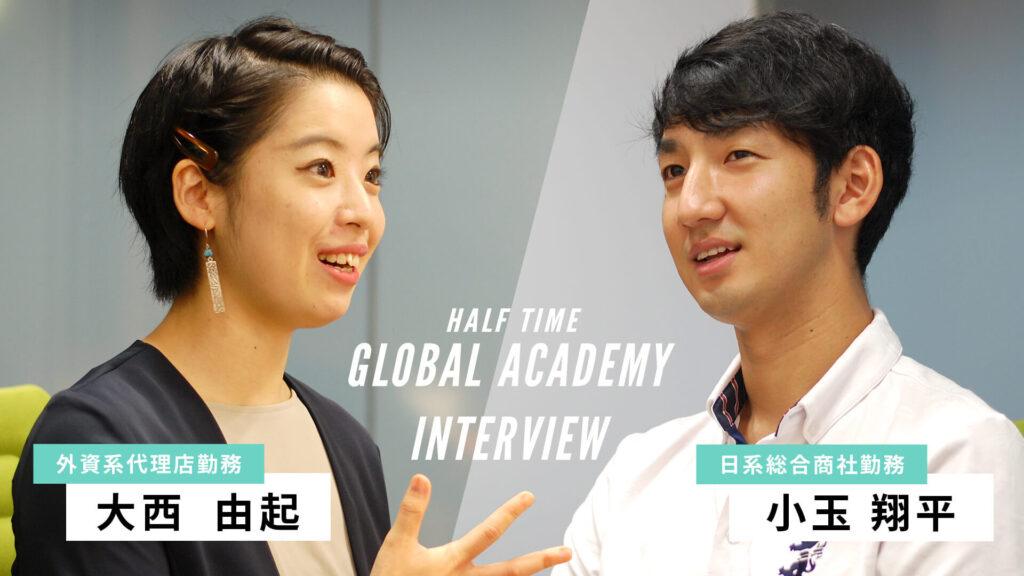 スポーツビジネスの「幅」を広げる、インプットの場とコミュニティに――。受講生に聞いたHALF TIMEアカデミーでの「学び」