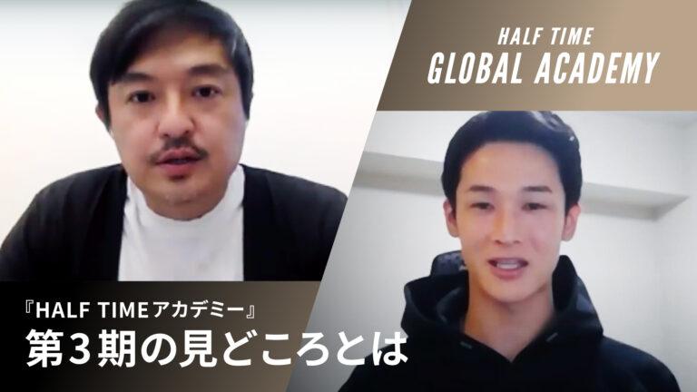 global academy 3