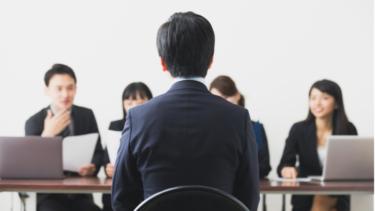 転職の際の面接質問について知りたい人必見!面接対策のポイントも紹介