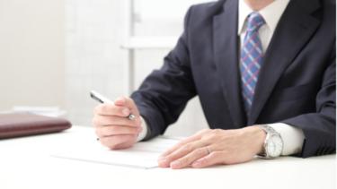 採用担当者に好印象を与える履歴書とは?書き方とそのポイントを徹底解説!
