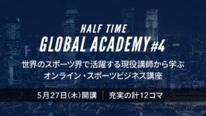 academy 4