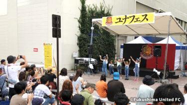 【データで語ろう#3】福島ユナイテッドの魅力を高める要素とは?