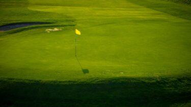 ゴルフのプレイ時間はどれぐらい?制限時間の有無などについて解説!