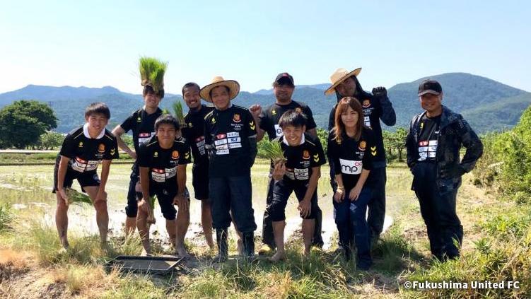 福島ユナイテッド「農業部」から考える、Jクラブのホームタウン活動のインパクト【データで語ろう#4】