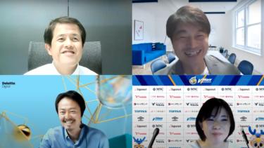 V長崎、日本ハンドボールリーグ、アイリスオーヤマが議論。コロナ禍で変わるスポンサーシップとは?