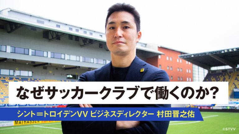 shinnosuke murata