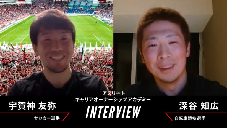 acoa interview